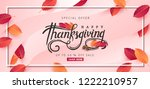 thanksgiving day banner... | Shutterstock .eps vector #1222210957