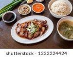 bbq pork rice set   Shutterstock . vector #1222224424