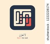 kufic calligraphy of la tahzan  ... | Shutterstock .eps vector #1222228174