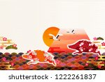 boar new year card japanese... | Shutterstock .eps vector #1222261837