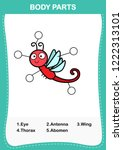 illustration of dragon fly... | Shutterstock .eps vector #1222313101