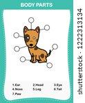 illustration of dog vocabulary... | Shutterstock .eps vector #1222313134