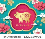 chinese new year 2019 greeting... | Shutterstock .eps vector #1222329901