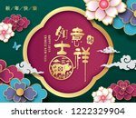 chinese new year 2019 greeting... | Shutterstock .eps vector #1222329904