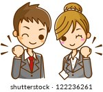 businessman businesswoman... | Shutterstock . vector #122236261