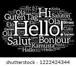 hello word cloud in different...   Shutterstock . vector #1222424344