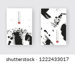black ink brush stroke on white ... | Shutterstock .eps vector #1222433017
