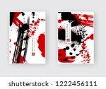 black red ink brush stroke on...   Shutterstock .eps vector #1222456111