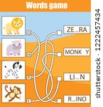educational game for children.... | Shutterstock .eps vector #1222457434