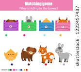 educational game for children ... | Shutterstock .eps vector #1222457437