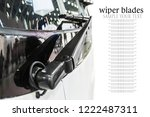 wiper blades mounted on the bus ... | Shutterstock . vector #1222487311