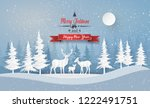 illustration of winter season... | Shutterstock .eps vector #1222491751