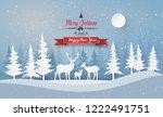 illustration of winter season... | Shutterstock .eps vector #1222491751