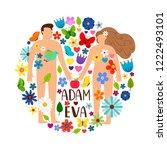 adam and eve. bible genesis... | Shutterstock .eps vector #1222493101