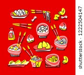 set of traditional chinese food.... | Shutterstock .eps vector #1222504147