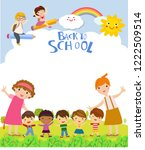 happy teacher and student  | Shutterstock .eps vector #1222509514