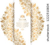 gold and white vintage greeting ... | Shutterstock .eps vector #1222510834