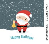 merry christmas card with santa ... | Shutterstock .eps vector #1222517914