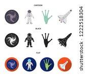 the alien hand  the space... | Shutterstock . vector #1222518304