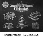 vintage merry christmas and... | Shutterstock .eps vector #122256865