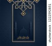 mawlid al nabi arabic... | Shutterstock .eps vector #1222592851