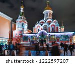 Moscow  Russia   December 03 ...
