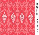 ethnic boho seamless pattern....   Shutterstock .eps vector #1222634734