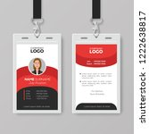 professional employee id card... | Shutterstock .eps vector #1222638817
