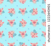 Pattern With Flying Pigs And...