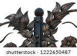 the fragment of forged metal... | Shutterstock . vector #1222650487