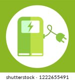 electric high tech car charging ... | Shutterstock .eps vector #1222655491