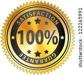 100  satisfaction guarantee | Shutterstock .eps vector #122265991