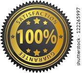 100  satisfaction guarantee | Shutterstock .eps vector #122265997