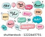 speech balloon set | Shutterstock .eps vector #1222665751
