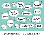 speech balloon set | Shutterstock .eps vector #1222665754