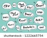 speech balloon set | Shutterstock .eps vector #1222665754