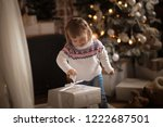 cute toddler with down syndrome ... | Shutterstock . vector #1222687501