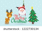 merry christmas and happy new... | Shutterstock .eps vector #1222730134