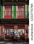 porto  portugal   june 14 2018  ... | Shutterstock . vector #1222776784