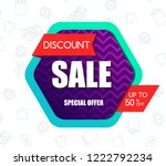 discount sale banner design | Shutterstock .eps vector #1222792234