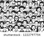 horizontal backdrop with faces... | Shutterstock .eps vector #1222797754