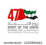 illustration banner with uae... | Shutterstock .eps vector #1222806661