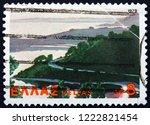 zagreb  croatia   november 1 ... | Shutterstock . vector #1222821454