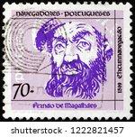 zagreb  croatia   november 1 ... | Shutterstock . vector #1222821457