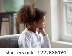 thoughtful serious african... | Shutterstock . vector #1222838194