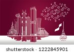 qatar national day celebration  ... | Shutterstock .eps vector #1222845901