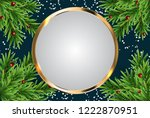 abstract holiday new year and... | Shutterstock .eps vector #1222870951