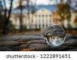 beautiful transparent glass... | Shutterstock . vector #1222891651
