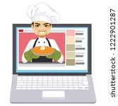 young professional chef holding ... | Shutterstock .eps vector #1222901287