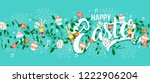 happy easter holiday typography ... | Shutterstock . vector #1222906204